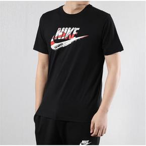 Nike 运动休闲T恤 优惠价169元