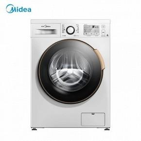 天猫 限地区:Midea 美的 MD80V50D5 8公斤 洗烘一体 滚筒洗衣机 1999元包邮(立