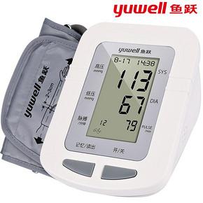 【鱼跃】医用家用全自动电子测血压计 98元包邮(118-20券)