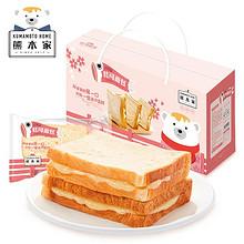 【熊本家】网红吐司夹心面包420g 9.9元包邮(14.99-5券)