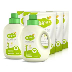 植护婴幼儿专用洗衣液 3.1元包邮(5.1-1券)