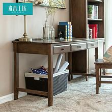 纯实木书桌 美式黑胡桃色红橡木电脑桌 三抽书桌写字台办公桌家具 1018元