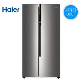 Haier/海尔 BCD-600WDEA 高配双变频风冷对开门家用节能冰箱 4999元
