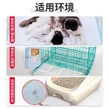 宠物尿垫猫尿垫吸水垫狗狗尿片尿不湿一次性100片加厚除臭生产垫 *3件 23.76