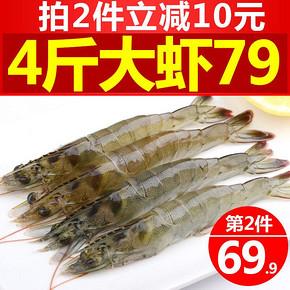 XIANDUN 鲜顿 鲜活速冻 白虾 净含量3.2斤 79.9元