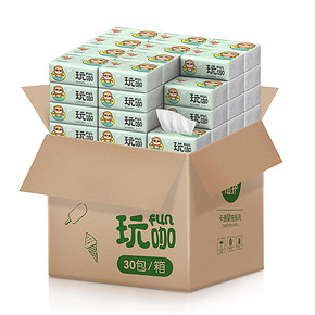 植护原木纯木婴儿抽纸【30包】 24.9元包邮(29.9-5券)