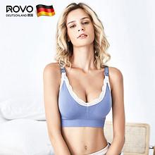 【ROVO旗舰店】孕妇蕾丝哺乳内衣 49元包邮(119-70券)