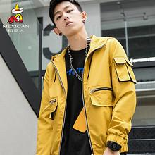 稻草人2019秋季新款工装夹克男 99元包邮(139-40券)