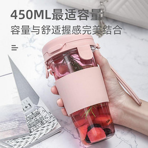 日本SHINPUR象普便携玻璃杯 79元包邮(99-20券)