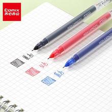 齐心针管头大容量中性笔12支 5.9元包邮(10.9-5券)