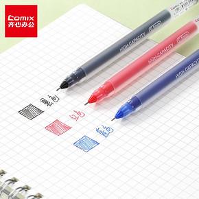 齐心针管头大容量中性笔12支 4.9元包邮(8.9-3券)
