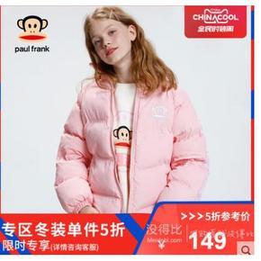 ¥149 Paul Frank/大嘴猴2019新款棉服女装外套