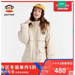 ¥480 Paul Frank/大嘴猴 羽绒服韩版女面包服