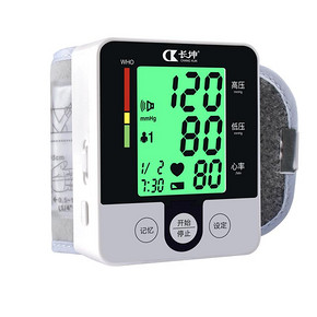 长坤 手腕式高精准语音电子量血压计 48元包邮(108-60券)