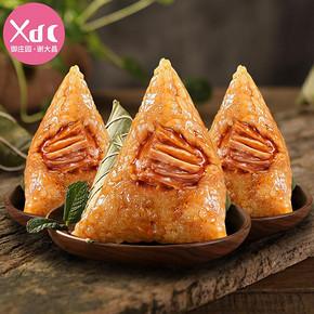 谢大昌 嘉兴鲜肉粽子大礼包14只 16.9元包邮(19.9-3券)
