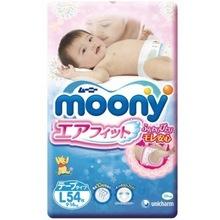 88VIP:moony 尤妮佳 婴儿纸尿裤 L54片 *2件 137.1元包邮(合68.55元/件) ¥137