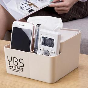 沃之沃 北欧风简约遥控器纸巾收纳盒 9.9元