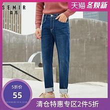 Semir 森马 11-058241130 男士牛仔裤 低至55元(2件5折)