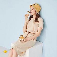 Puella 20014497 女士白色连衣裙 149元