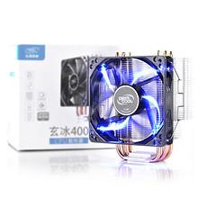九州风神玄冰300/400 大霜塔 冰凌mini 热管CPU散热器电脑风扇 32元