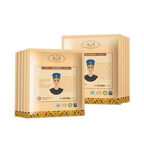【拍2件】AS尼罗棉柔全日用组合套装 26.8元包邮(29.8-3券)