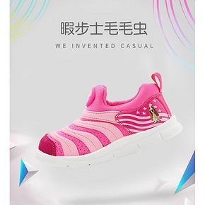 美国 暇步士 毛毛虫童鞋 休闲鞋 拍2双204元焕新价 正价473元