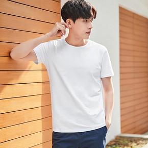 EPTISON 衣品天成 8MT557 男士圆领纯色T恤 39元包邮 ¥39