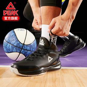 匹克2019秋季新款高帮篮球鞋 139元包邮(159-20券)