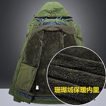 花花公子加绒保暖男子冲锋衣两件套 238元包邮(298-60券)