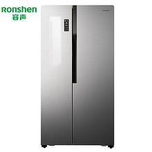 容声(Ronshen) BCD-646WD11HPA 646升 对开门冰箱 3099元