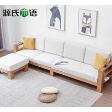 21日0点、双11预售: 源氏木语 Y06H23 新中式橡木沙发 三人位 2430元包邮(前50
