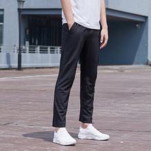 双11预售:LI-NING 李宁 AYKM057 男款运动长裤 78元包邮(需定金) ¥78