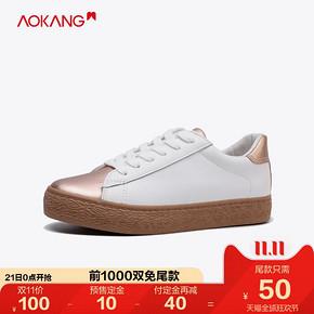 奥康女鞋2019新款时尚小白鞋平底舒适板鞋休闲鞋 60元