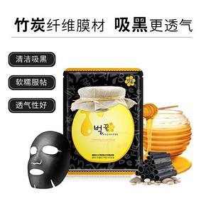 【肤姿美】蜂蜜面膜10片 19.9元包邮(79.9-60券)