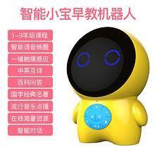 MXM喵小米无屏智能早教机器人  399元包邮(599-200券)