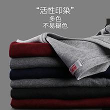 2套【南极人】秋衣秋裤男士套装 59元包邮(69-10券)