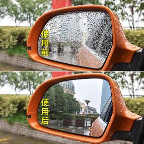 ¥9.9包邮 Turtle Wax 龟牌 汽车后视镜防雨剂 100ml+ 防雾剂 100ml