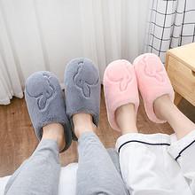 tvxv 棉拖鞋 36-45码 多色可选 7.9元