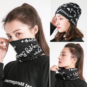 画蔻 BN2138 多用针织围脖/头巾 3.95元