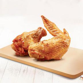 ¥140 电子券码 肯德基20份新奥尔良烤翅(2块装)KFC优惠兑换券