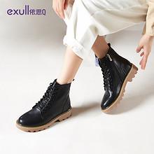 依思Q冬季新款短靴款马丁靴 89元包邮(199-110券)