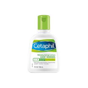Cetaphil/丝塔芙温和润肤乳118ml 保湿补水 近零刺激 敏感肌适用 46元