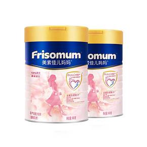 Friso美素佳儿荷兰进口孕产妇妈妈奶粉0段900g*2 458元