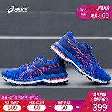 ¥399 【YS】ASICS亚瑟士女稳定支撑慢跑鞋专业外翻运动鞋GEL-SUPERION