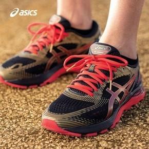 天猫 双11预售: ASICS 亚瑟士 GEL-NIMBUS 21 1011A169 男款跑步鞋 534元包邮(90元定