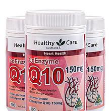 88VIP、双11预售:Healthy care 辅酶Q10 100粒*3瓶 240.35元包邮(需定金40元,11日付