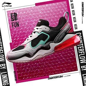 李宁(LI-NING) COUNTERFLOW 源 AGCP138 女款休闲鞋 238元