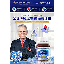 澳洲进口 Nutrition Care 450亿冷链益生菌 120g*30粒*2瓶 调理肠胃 218元双11预售到