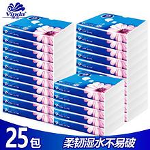 维达(Vinda)抽纸 40抽25包3层 34.9元