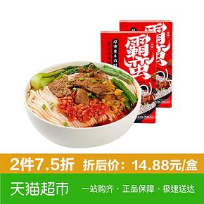 霸蛮招牌红烧黄牛肉粉 2盒 29.78元